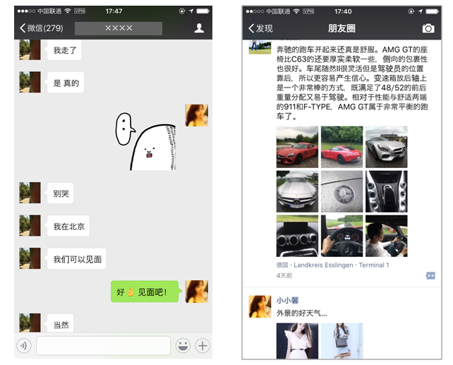 wechat message moments