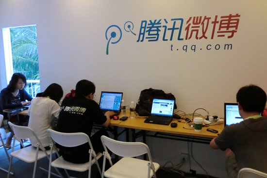 tencent work